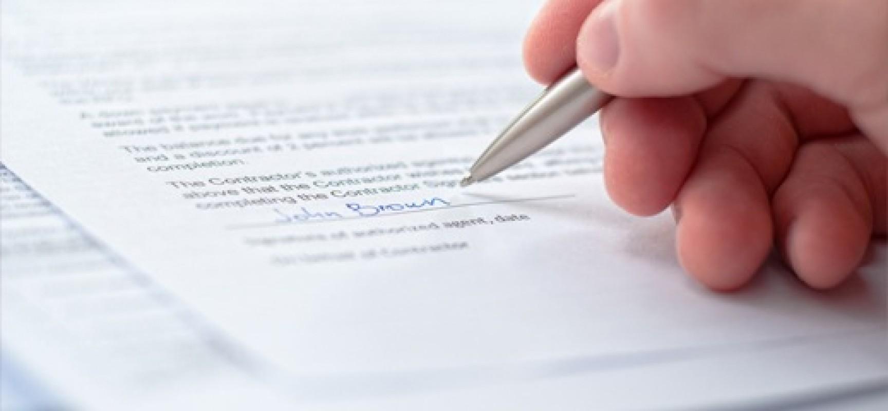 Ανακοίνωση Δικαστικής Επιτροπής ΕΟΤ (28/9/17)