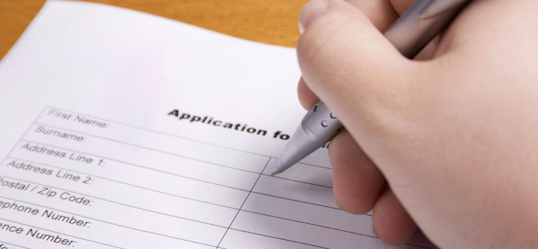 Δήλωση αποδοχής Κανονισμών Προπονητηρίων