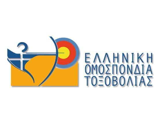 Αποτελέσματα Αγώνα Κ.Χ. Θεσσαλονίκης, 14 Δεκεμβρίου 2014