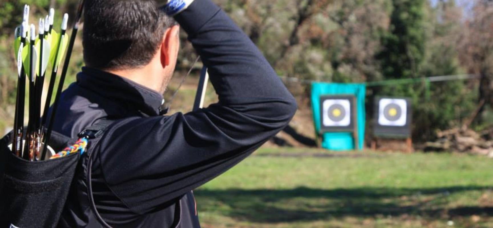Εγκύκλιος Ε.Ο.Τ. 2016 – 12     Τοξοβολία Πεδίου ( Field Archery )