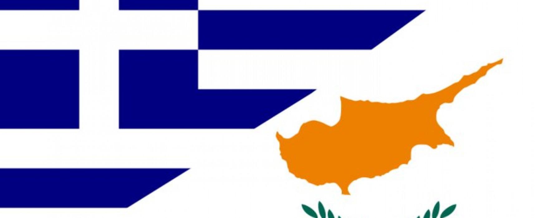 H προκήρυξη για τον αγώνα Ανοιχτού Χώρου Διακρατικής Συμφωνίας Ελλάδας – Κύπρου