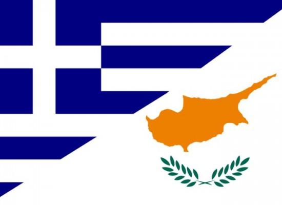 Σας ενημερώνουμε για την σύνθεση της Εθνικής Ομάδας που θα συμμετάσχει στον Αγώνα Διακρατικής Συμφωνίας Ελλάδας Κύπρου στην Πάτρα 5-6/12/2015.