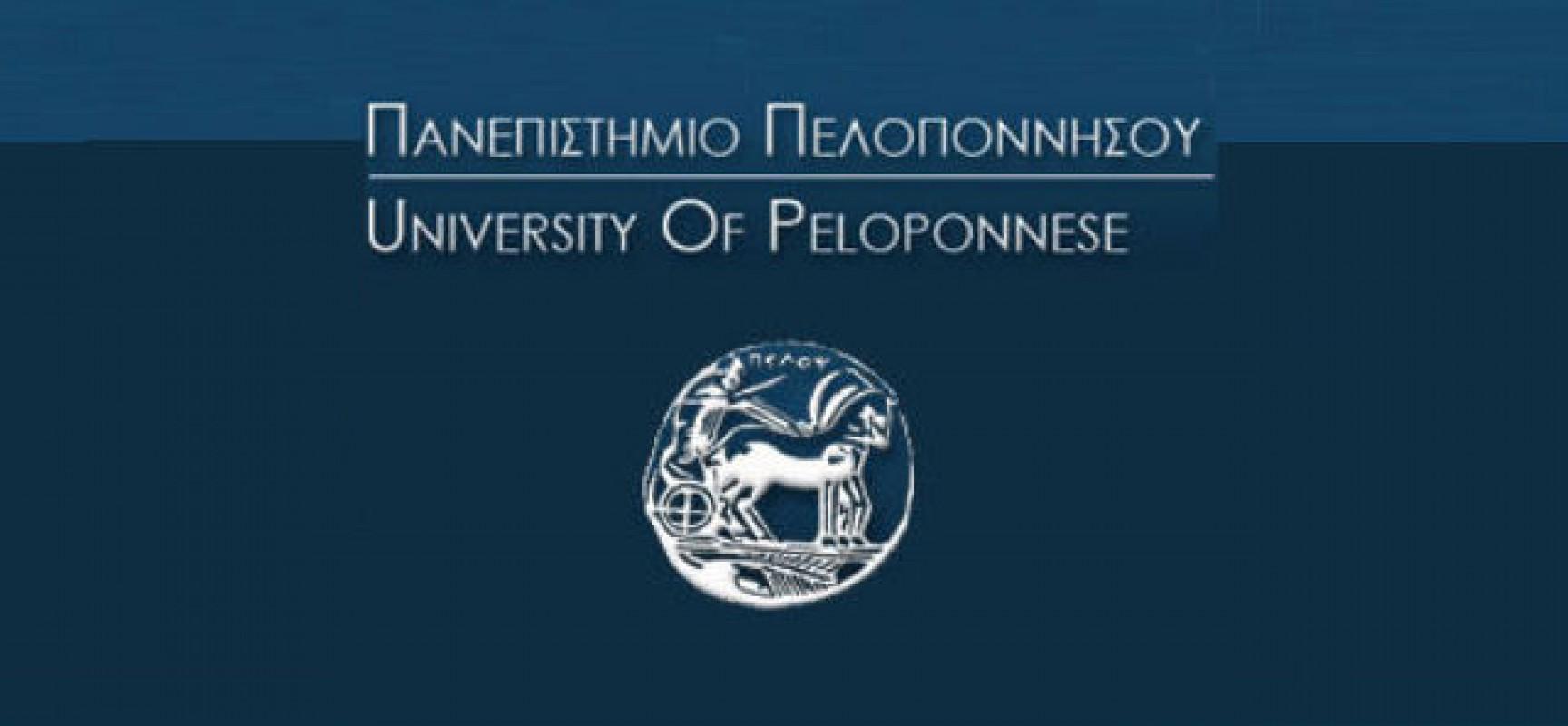 Προκήρυξη Εισαγωγής Φοιτητών σε Πρόγραμμα Μεταπτυχιακών Σπουδών