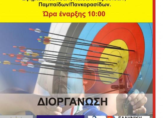 Αποτελέσματα Αγώνα Θεσσαλονίκης 21 Φεβ 2016