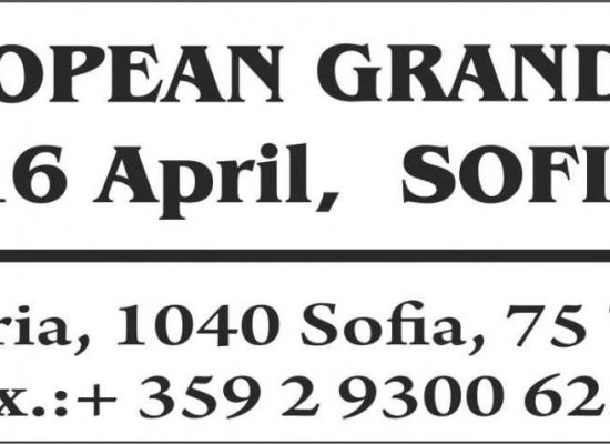 WAE-Grand Prix, April 12 – 16, 2016, in Sofia – Bulgaria.