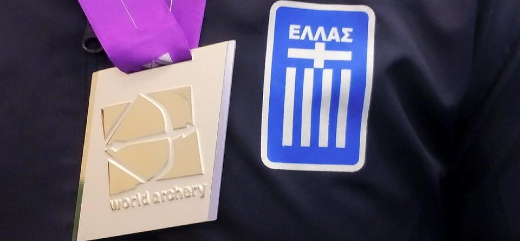 Προς ΣΩΜΑΤΕΙΑ ΕΟΤ-Σύνθεση Εθνικής Ομάδας αγώνα Διακρατικής Συμφωνίας Ελλάδος-Κύπρου
