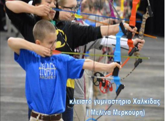 Μετακίνηση αθλητών στο Σχολικό Πρωτάθλημα Τοξοβολίας.