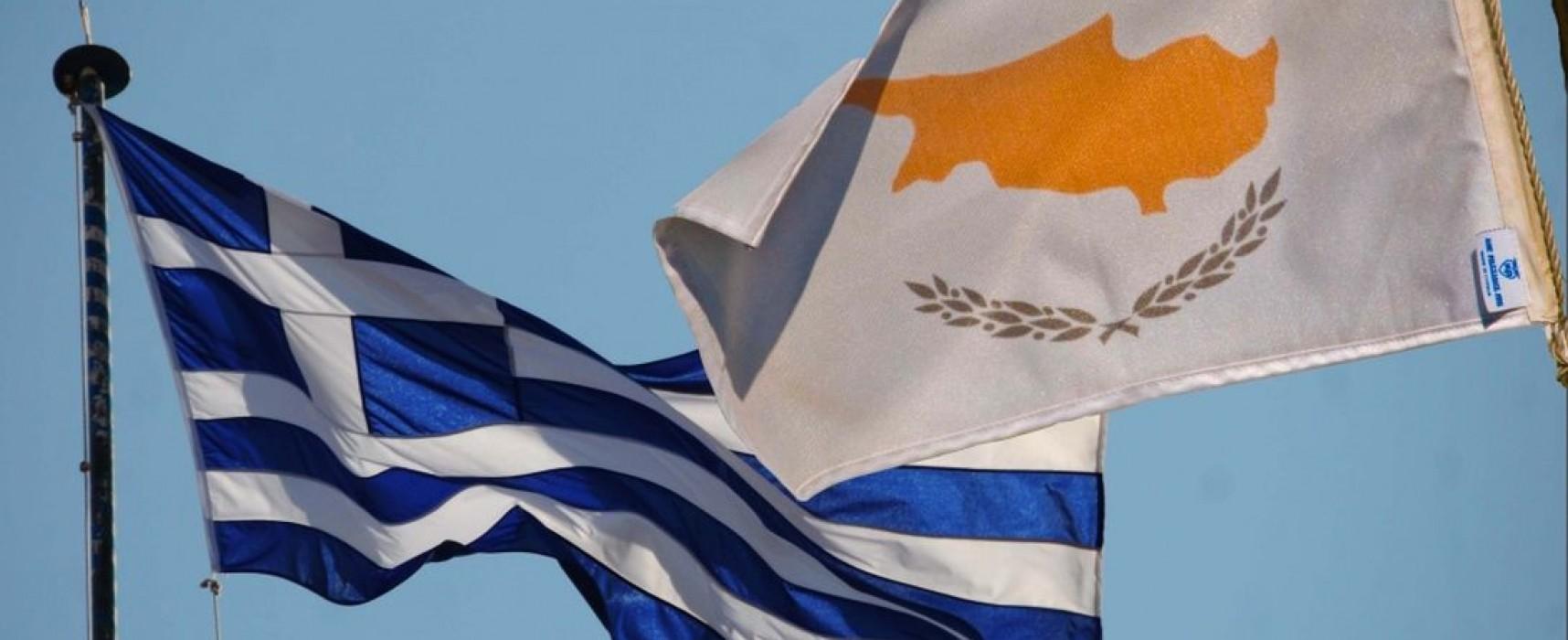 """Πρόσκληση της Κυπριακής Ομοσπονδίας Τοξοβολίας για τον αγώνα Cyprus International Archery Cup """"APHRODITE 2017"""""""
