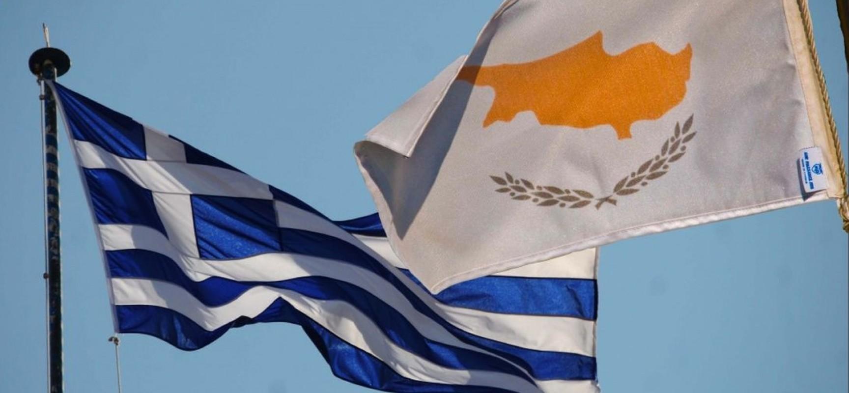 Προκήρυξη αγώνα ΑΧ Διακρατικής συμφωνίας Ελλάδας – Κύπρου 2016