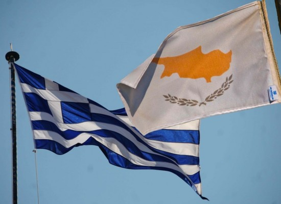 Ωρολόγιο πρόγραμμα αγώνα Διακρατικής Συμφωνίας Ελλάδας-Κύπρου 2016