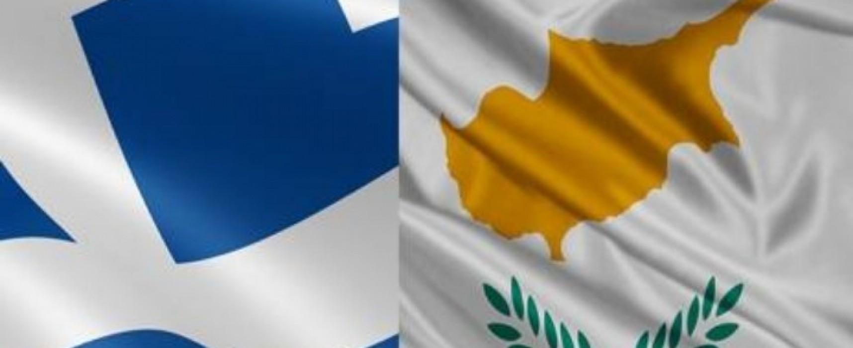 Αλλαγή στο αγωνιστικό πρόγραμμα – Τρόπος επιλογής της Εθνικής  Ομάδας για τον αγώνα Aphrodite Cup 2017 στην Κύπρο