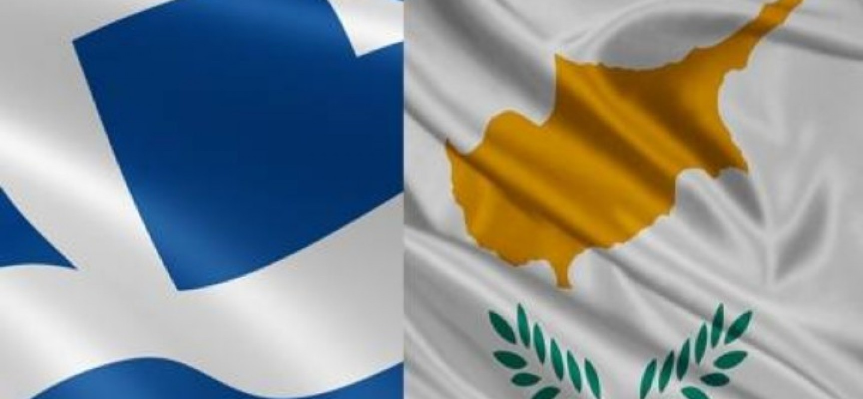Τελικά αποτελέσματα αγώνα Διακρατικής Συμφωνίας Ελλάδας – Κύπρου 2016