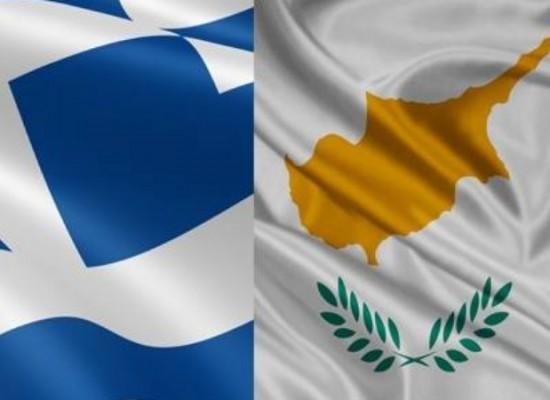 Eνημέρωση για την Εθνική ομάδα για τον αγώνα Κύπρου – Ελλάδας και για το προπονητικό καμπ εφήβων/νεανίδων