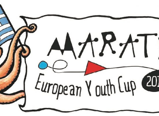 Αποτελέσματα (Results' Book) Ευρωπαϊκού Κυπέλλου Νέων 2017, Μαραθώνας
