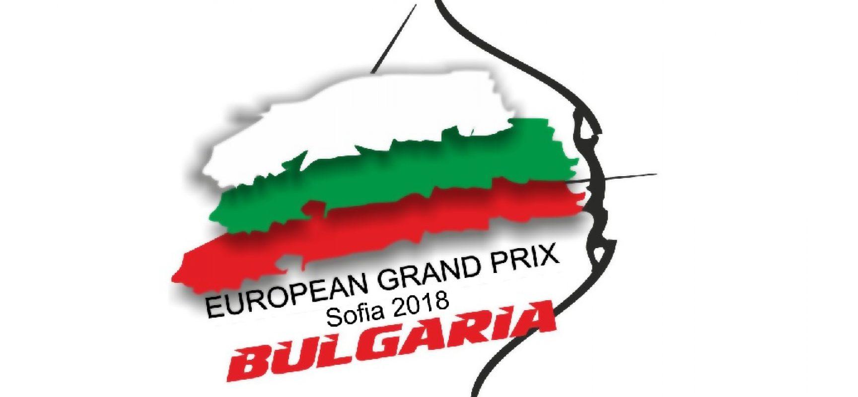 Ενημέρωση για σύνθεση αποστολής στο EGP SOFIA 2018