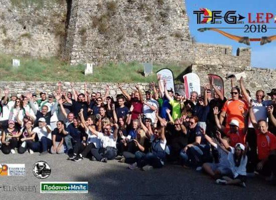 """Αποτελέσματα αγώνα Τοξοβολίας Πεδίου """"16ο TFG LEPANTO 2018"""", Ναύπακτος, 7/10/18"""