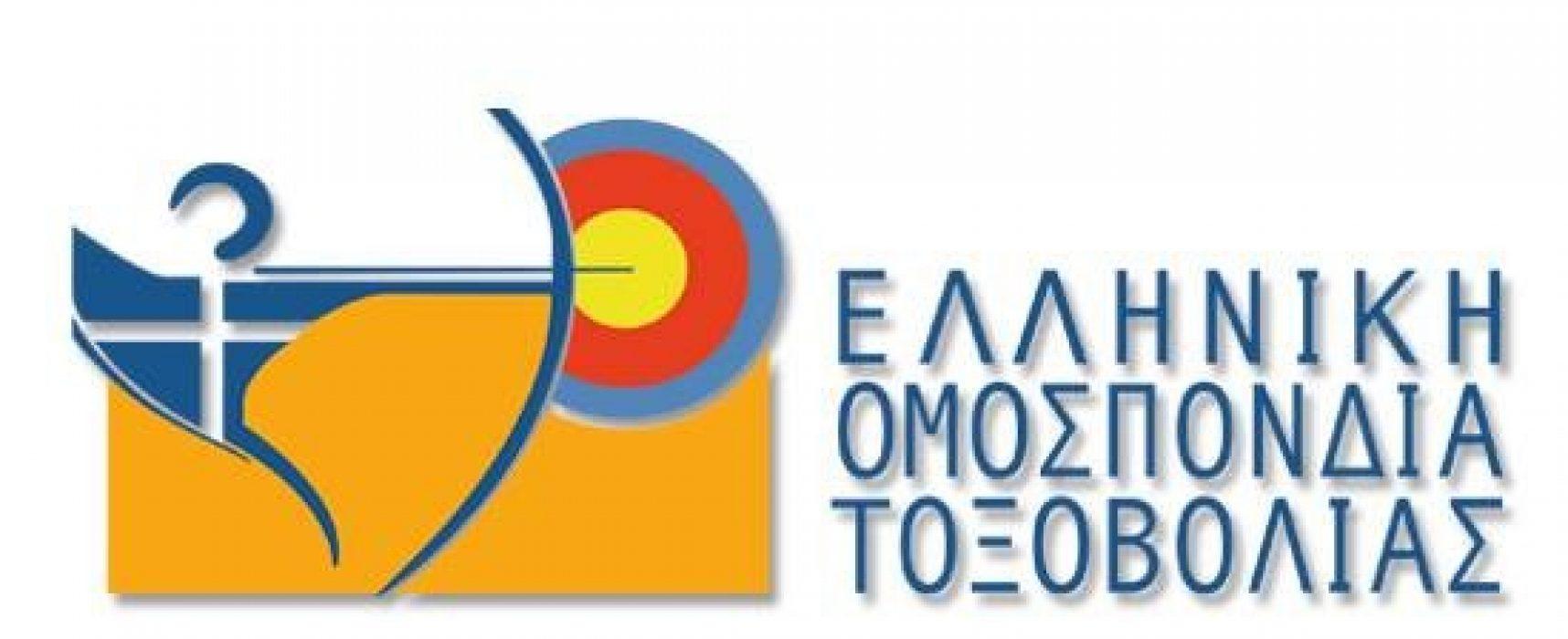 Η λίστα των υποψηφίων για τις αρχαιρεσίες της ΕΟΤ
