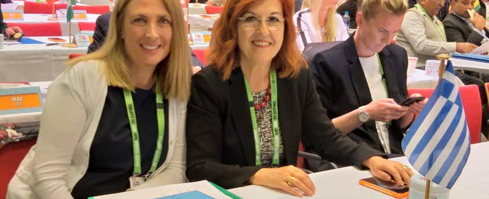 Ελληνική εκπροσώπηση στη Γενική Συνέλευση της Παγκόσμιας Ομοσπονδίας