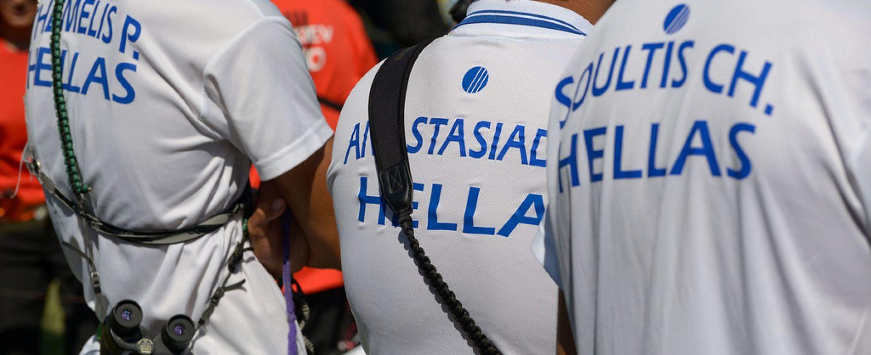 Τρεις προκρίσεις για την Ελλάδα στο European Youth Cup