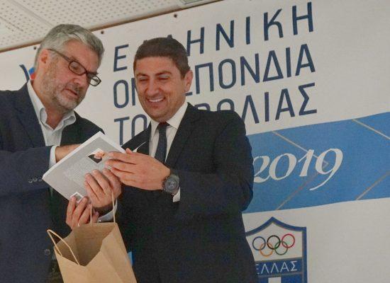 Ο Λευτέρης Αυγενάκης παρέδωσε τα διπλώματα στους νέους προπονητές της Τοξοβολίας