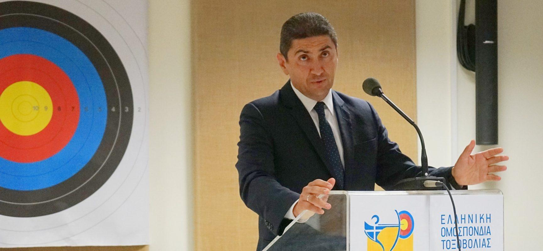 Επιστολή Aυγενάκη στους Υπουργούς Οικονομικών και Εργασίας και Κοινωνικών Υποθέσεων για την ένταξη σωματείων, Ενώσεων και Ομοσπονδιών στα μέτρα στήριξης