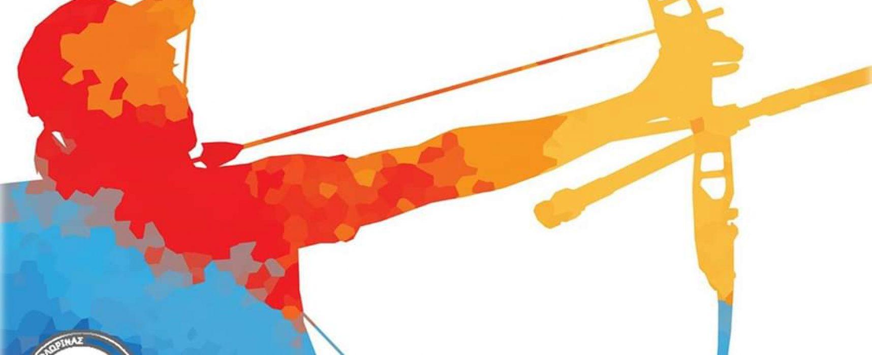 Αποτελέσματα α' βάρδιας αγώνα αναπτυξιακού χαρακτήρα στη Φλώρινα