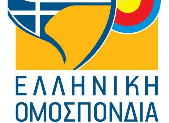 Αποστολή των στοιχείων των σωματείων στην ΕΟΤ για τη Γενική Συνέλευση