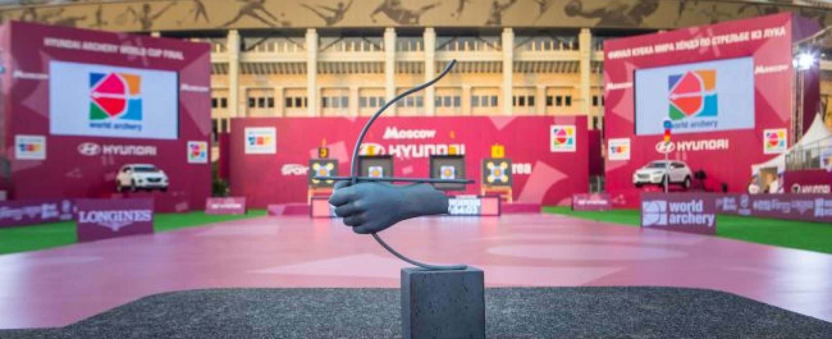 To πρόγραμμα του Hyundai Archery World Cup 2021