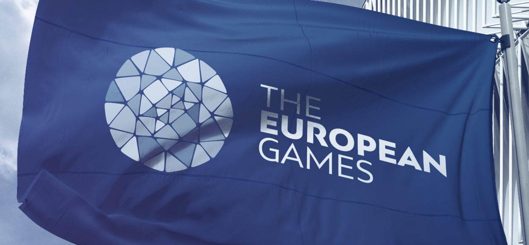 Η Τοξοβολία στους Ευρωπαϊκούς Αγώνες του 2023